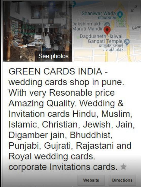 Wedding Cards Listing